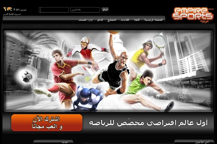Arabic online sports game portal launched
