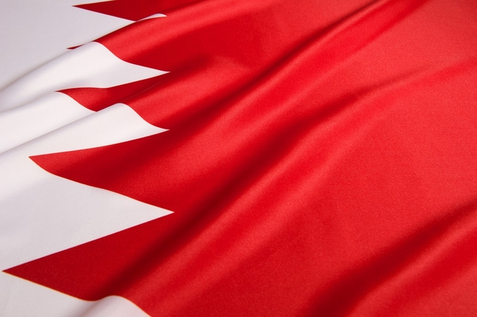 Bahrain gets tough on internet security