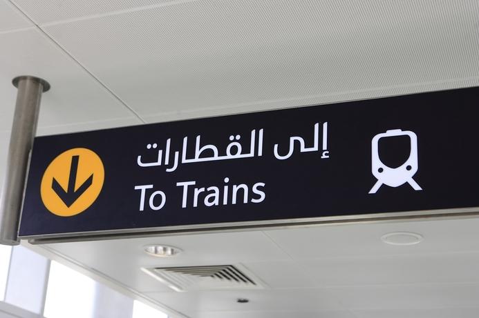 RTA deploys 'smart kiosks' for Dubai Metro