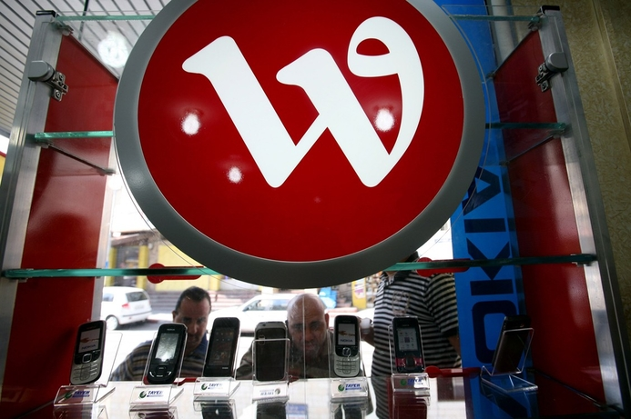 Wataniya Mobile IPO over-subscribed