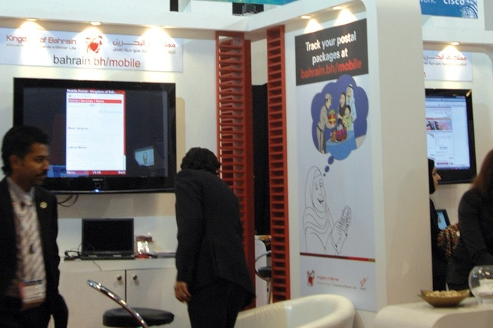 Bahraini IT firms out in force at GITEX