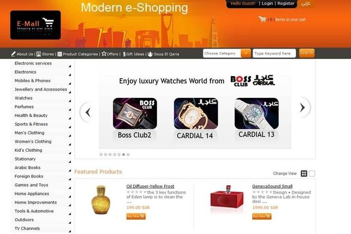 Saudi Post launches new e-Mall