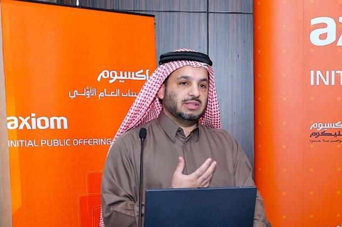 Axiom Telecom cancels IPO