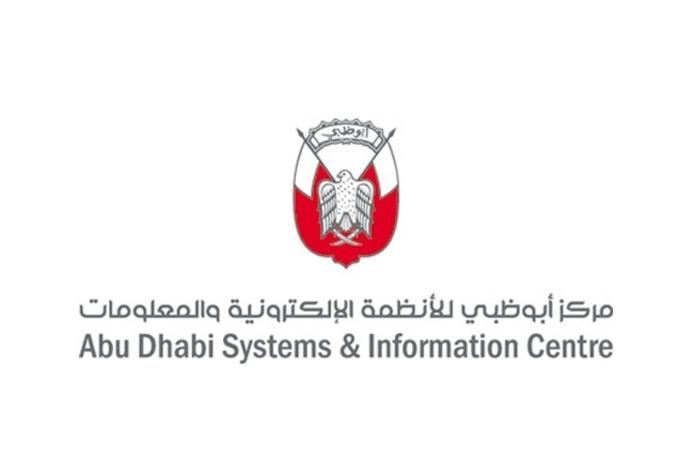 Abu Dhabi hosting major UN ICT development events