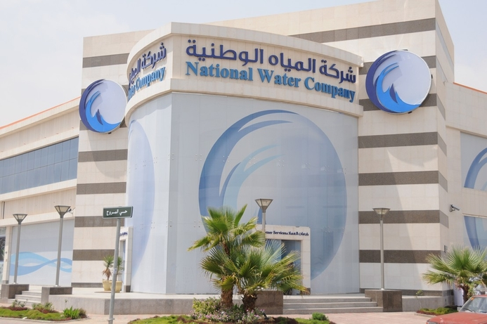 Saudi National Water Co signs Accenture