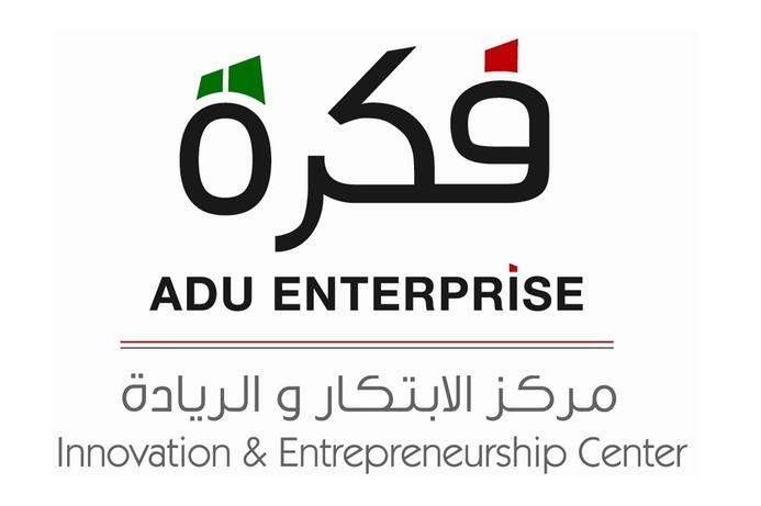 ADU delivers Cisco entrepreneur training