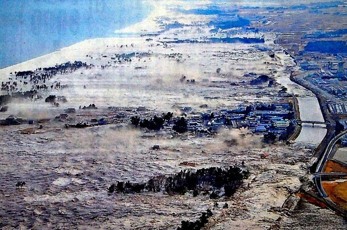 Thuraya aids Japan relief efforts