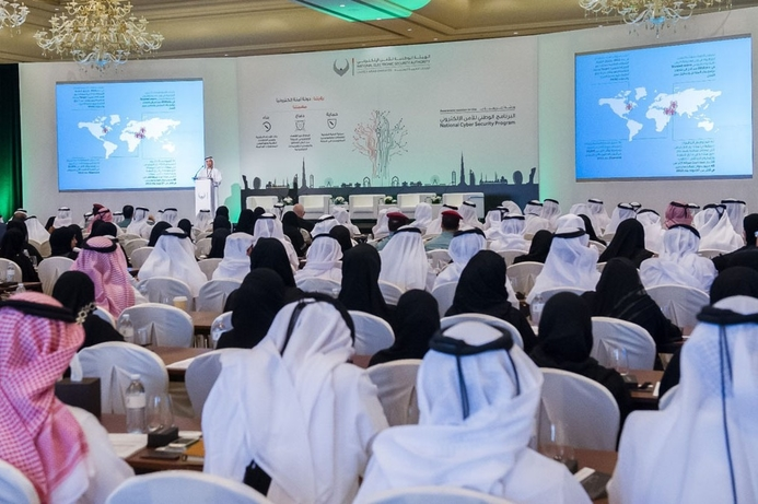 UAE cyber-security authority unveils policies, standards