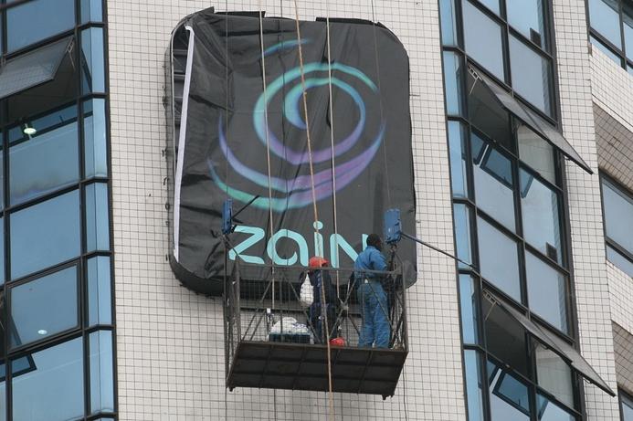 Vivendi puts an end to Zain Africa talks