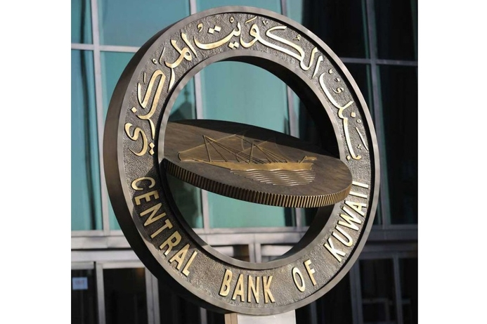 Kuwait central bank looks to regulate e-payments