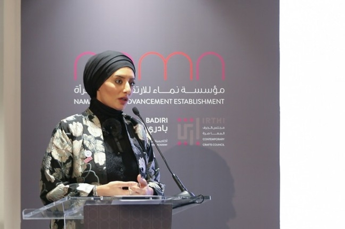 Sharjah's NAMA launches MOOC to support women's learning