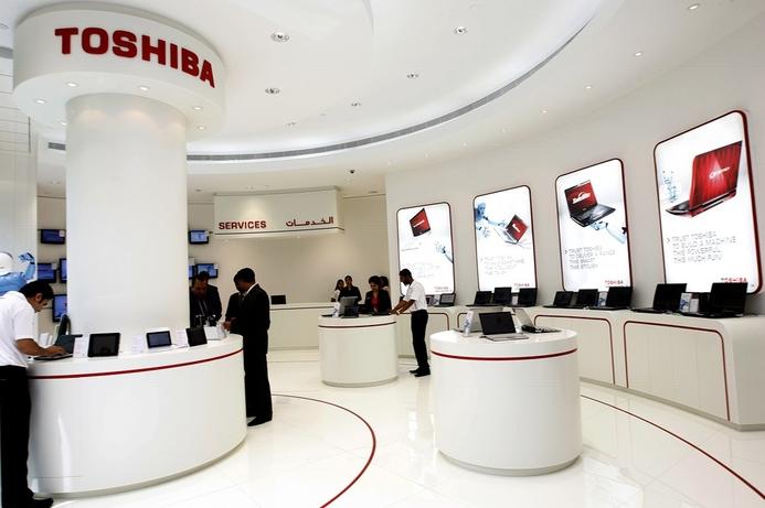 Toshiba channel scheme gets fourth airing