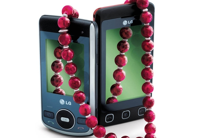 LG launches mobile phones with Islamic apps