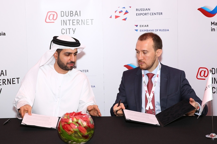 DIC to launch first Russian Innovation Facility