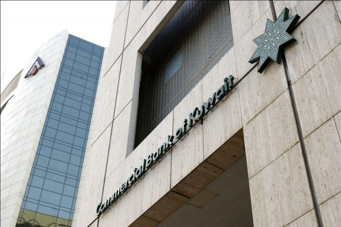 Commercial Bank of Kuwait deploys video banking