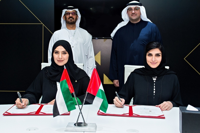 Masdar and Ministry of Education collaborate on innovation