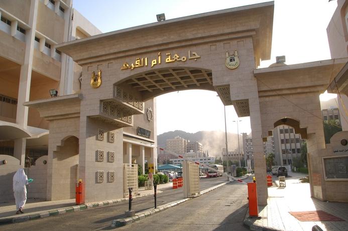 Umm Al Qura University to deploy Oracle Autonomous Database