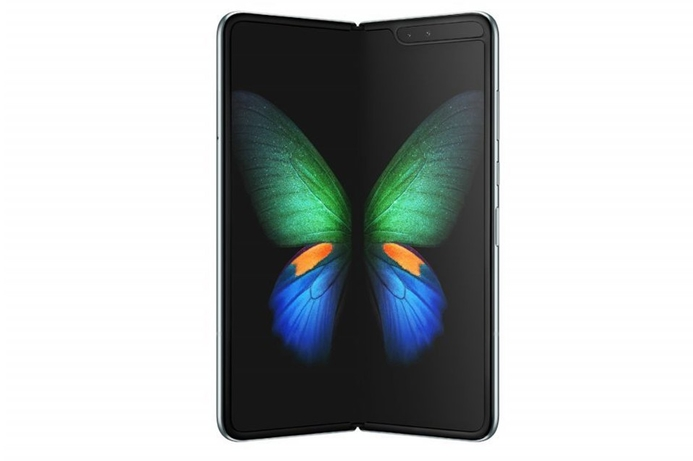 Samsung shows foldable phone