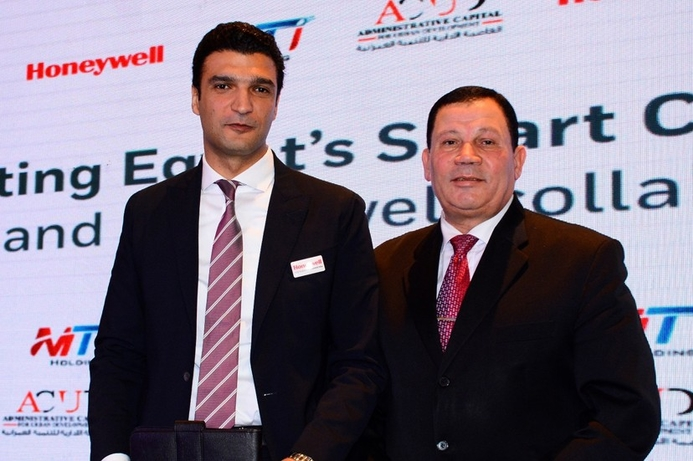 Honeywell signed for Egypt's new government capital