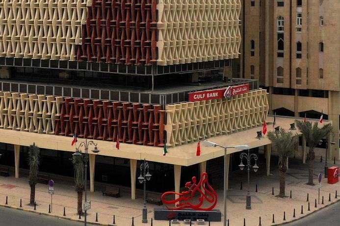 Gulf Bank digitizes 50 million documents