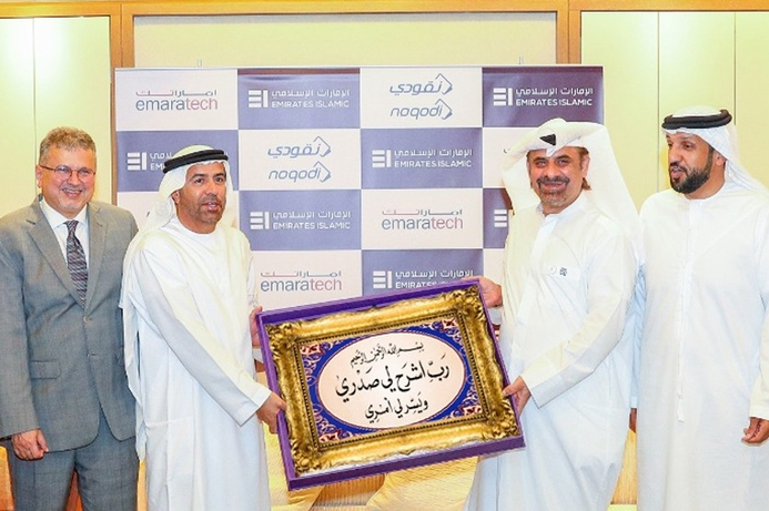 Emirates Islamic enables Noqodi government payments