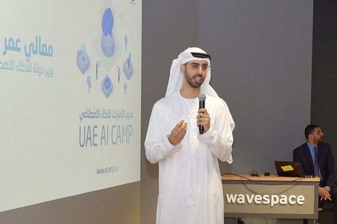 Second edition of UAE AI Summer Camp announced