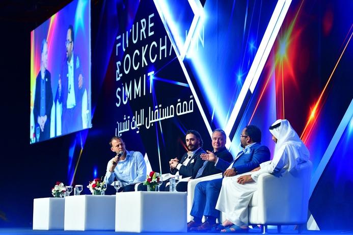Future Blockchain Summit returns next month