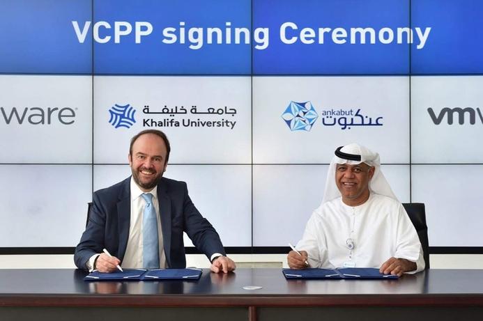 Ankabut signs partnership with VMware