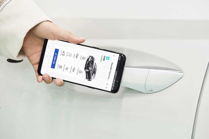 Hyundai app will let drivers unlock car via phone