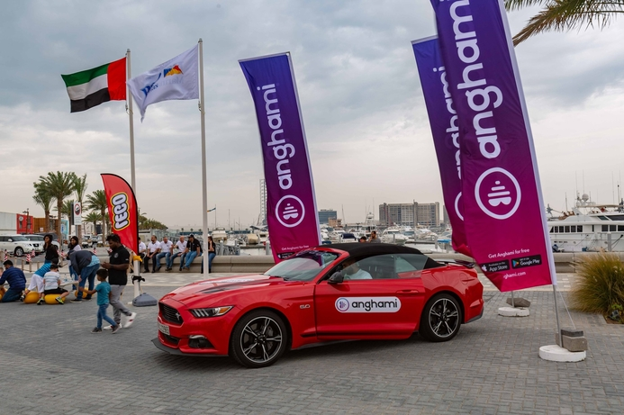 Ford integrates Anghami in its entertainment systems