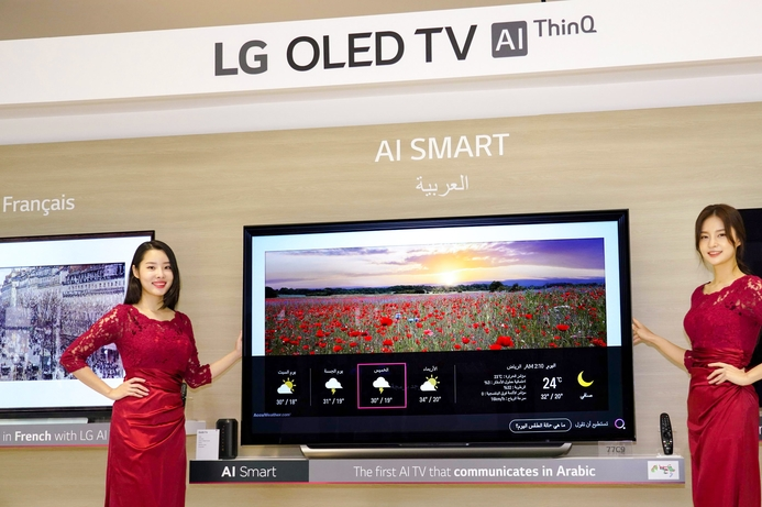 LG TVs first to offer Arabic voice support in 2019 TVs