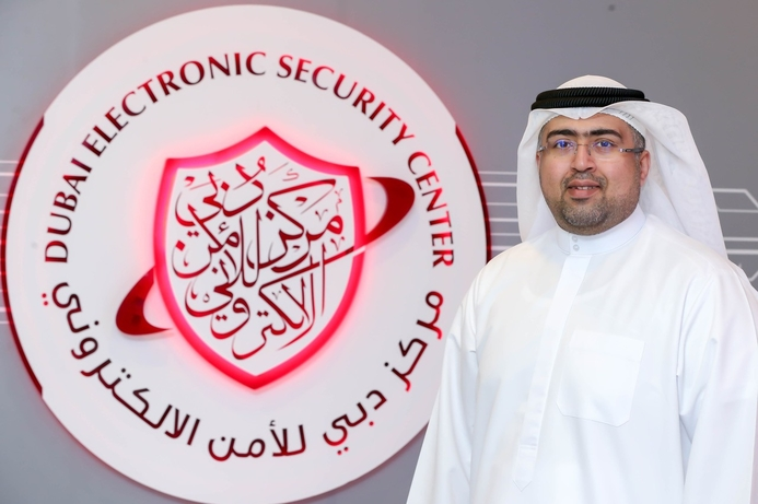 Dubai Electronic Security Center to conduct Cyber-security summer camp for Teens