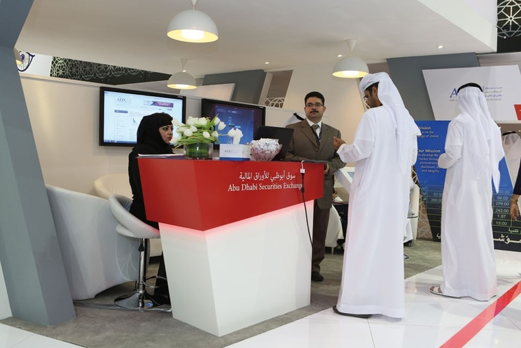 ADX releases smart mobile app at GITEX