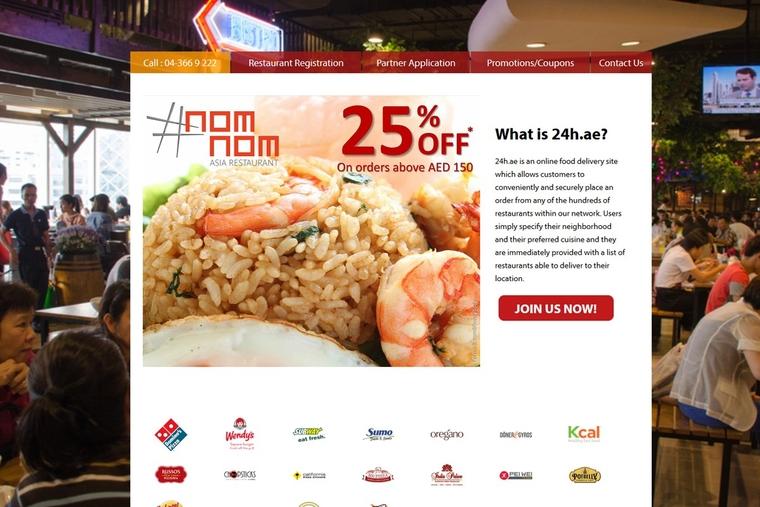 Foodpanda buys UAE's 24h.ae