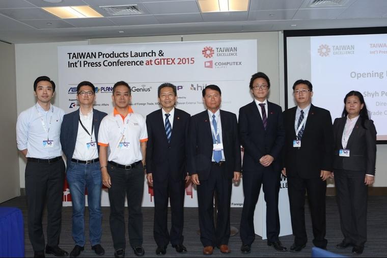 Taiwan firms seek the edge at GITEX
