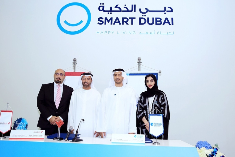 Smart Dubai Government signs MoU with Emaratech