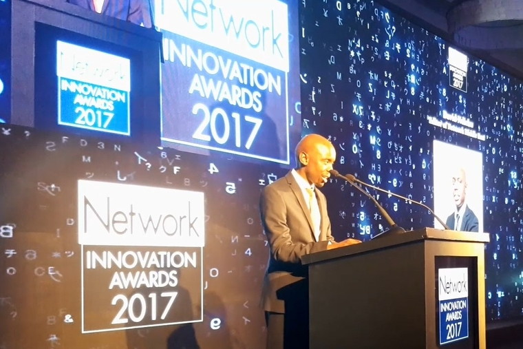 Network Middle East Innovation Awards 2017