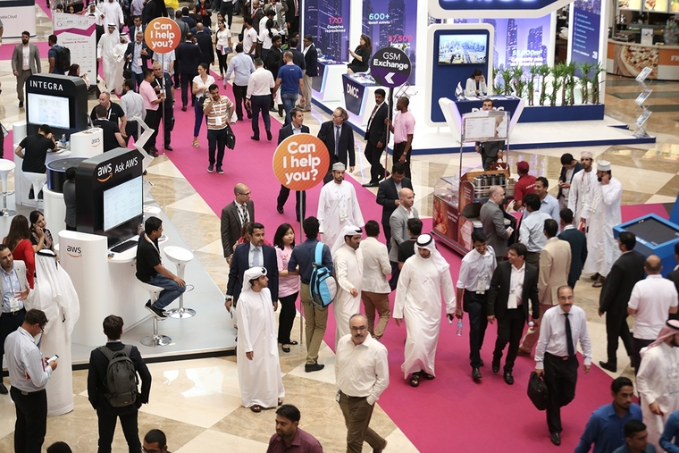 GITEX Technology Week 2017 wrapped up