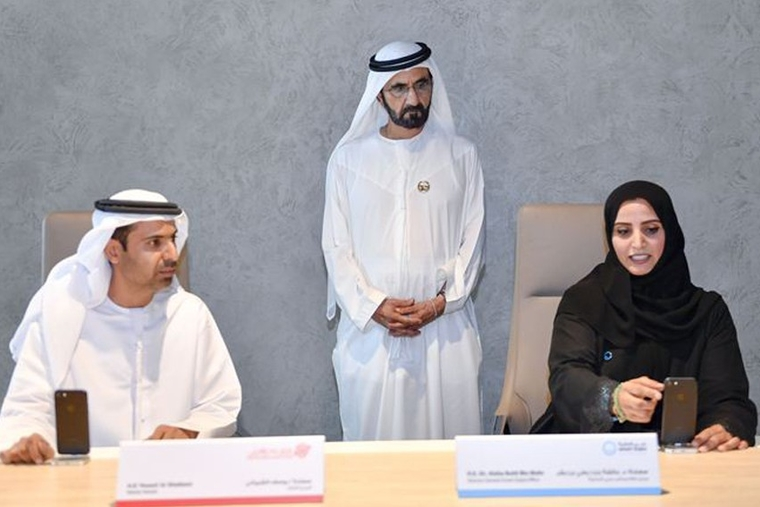 Dubai Digital Certificates to secure government processes