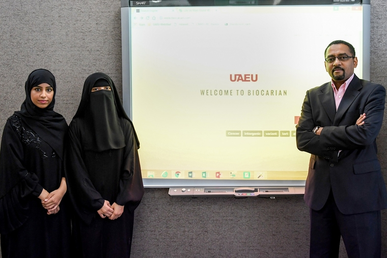 UAEU develops new search engine for life sciences