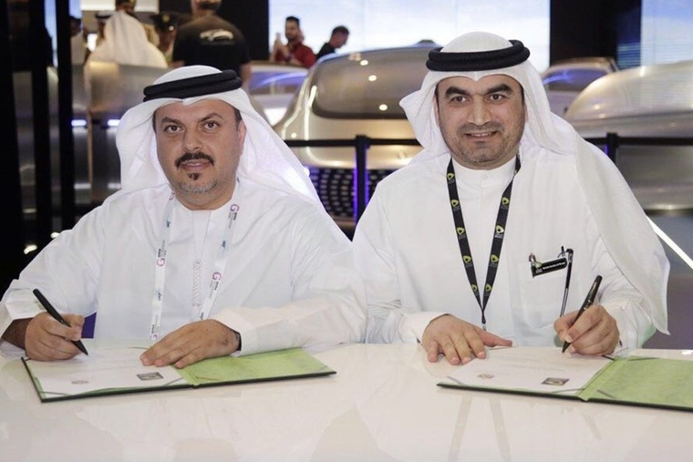 Ministry of Education signs Etisalat to update school ICT
