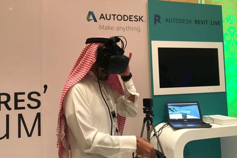 Autodesk hosts Futures Forum in Saudi Arabia