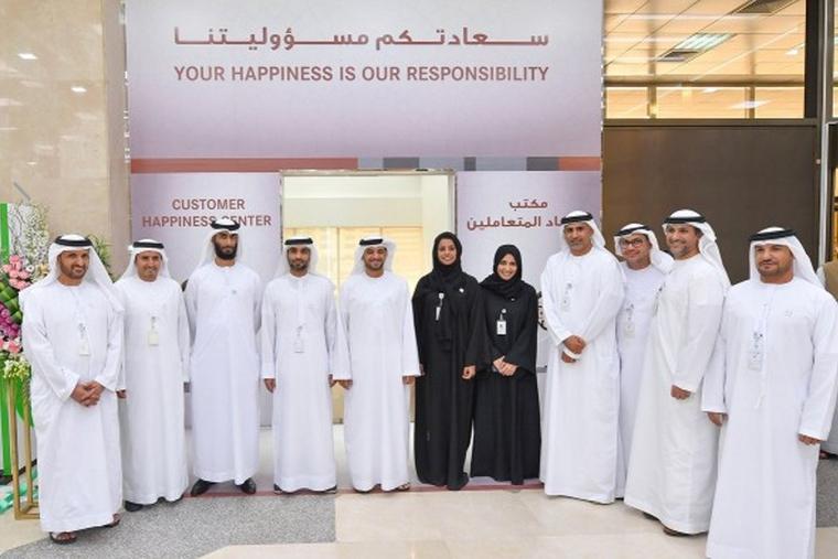 Abu Dhabi Municipality opens Customer Happiness Centre