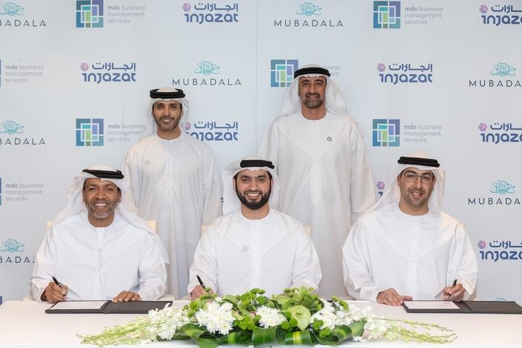 Mubadala Group to invest in hybrid cloud platform in Abu Dhabi