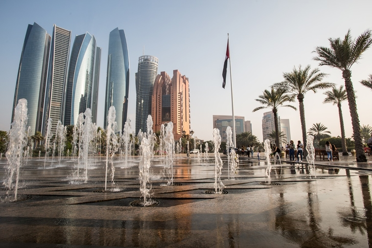 Abu Dhabi, SoftBank to launch $142m startup hub and fund