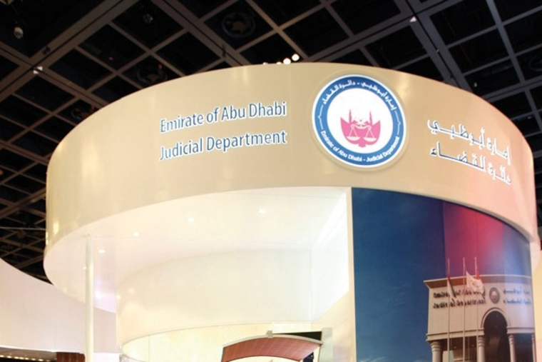 ADJD deploys F5 solutions to support online services