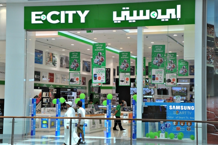 E-City opens new outlet in Dubai Mall