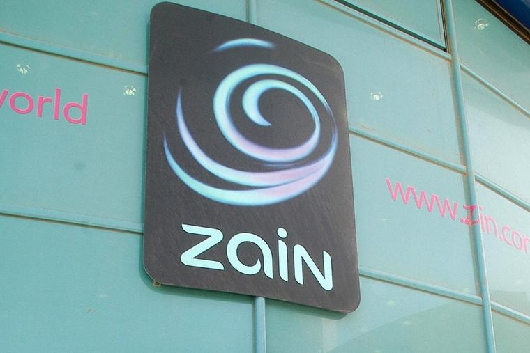 Zain Jordan to implement secure internet solutions