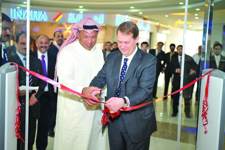 Hasoub targets physical security with store concept