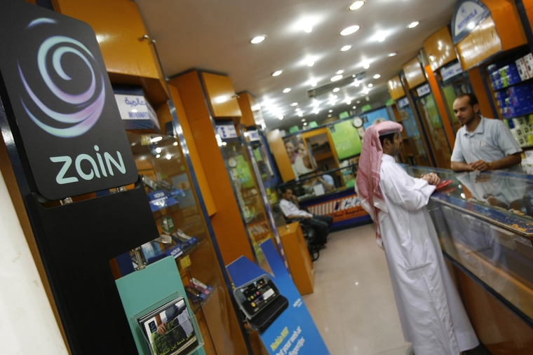Zain Bahrain upgrades its WiMAX network
